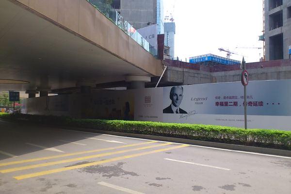 南宁万象城地下商场吊顶铝板