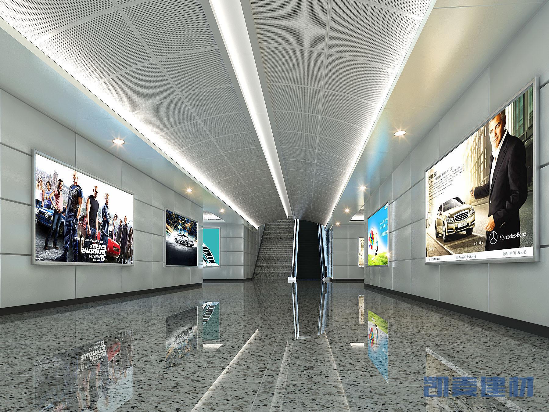 隧道墙面烤瓷铝板和氟碳冲孔透气铝板