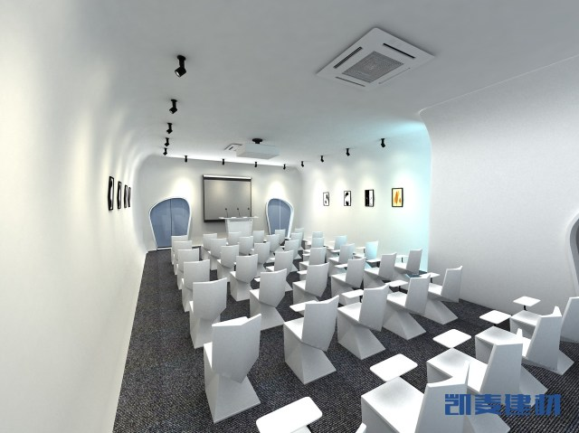 会议报告厅设计方案
