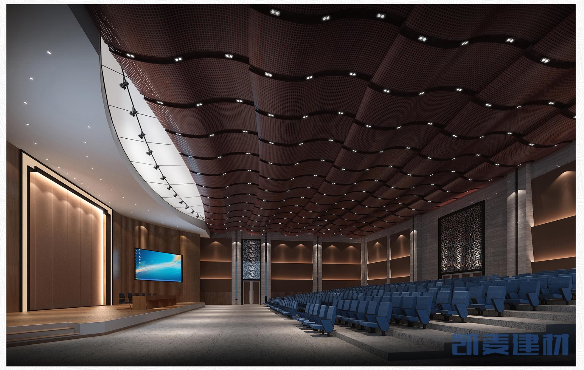 会议报告厅波浪形冲孔吸音吊顶铝板