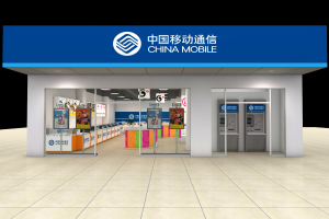 中国移动广告牌铝板
