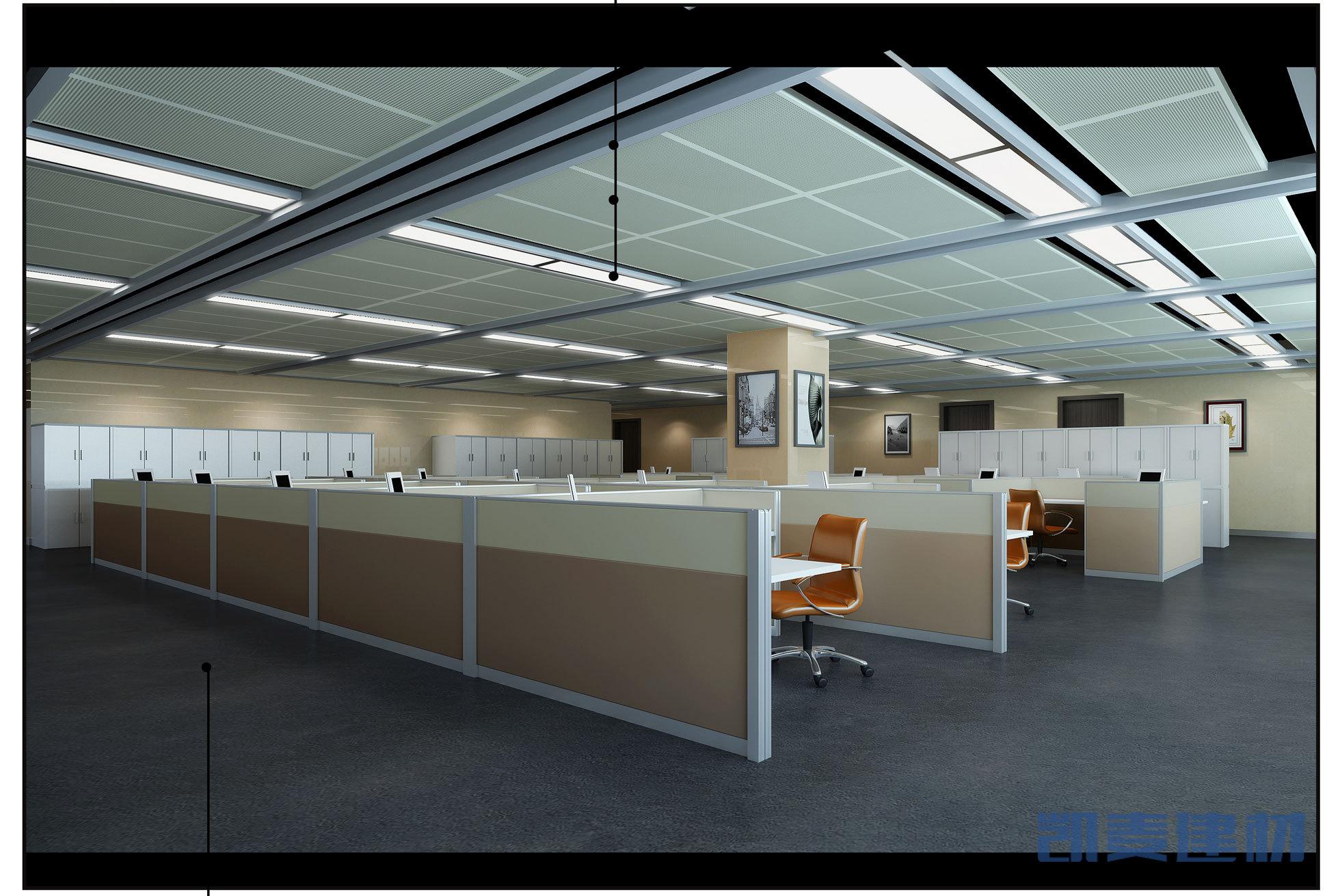 办公室冲孔铝单板吊顶