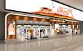 机场免税店商铺门头铝单板