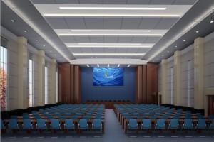 会议厅专用铝单板吊顶和铝板灯槽