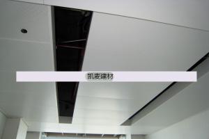 微孔铝单板吊顶