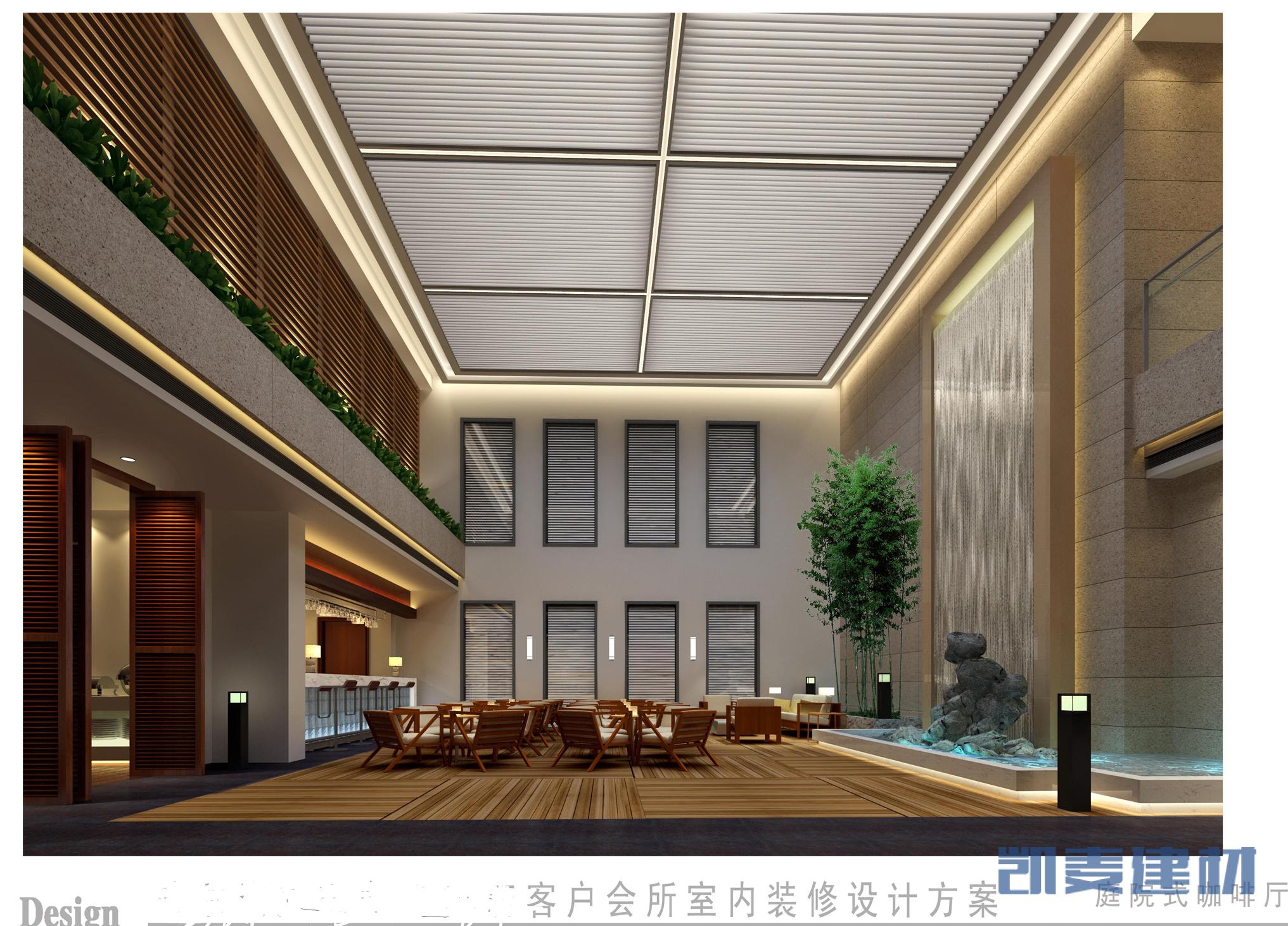 酒店会所安装铝方通吊顶