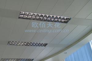 300*1200方形铝扣板
