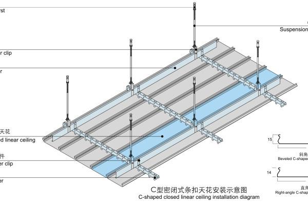 C型矮边铝条扣安装结构