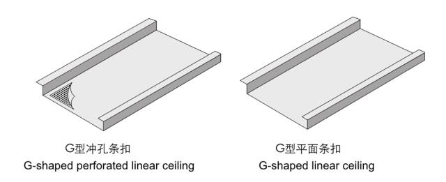 G型有缝铝条扣尺寸规格