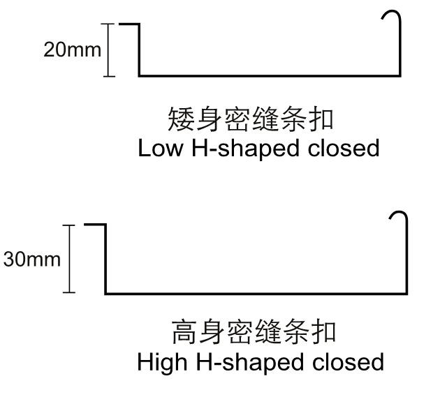 H型密拼铝条扣尺寸标准