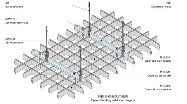 方形铝格栅安装节点图