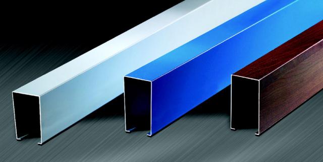 蓝色、白色、木纹色U型铝方通