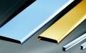 滚涂高光R型铝条扣和铝装饰压条