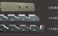 7字形铝挂片大配件