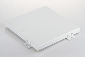 白色有缝铝单板