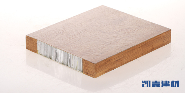 木纹铝蜂窝板
