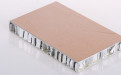 木紋鋁蜂窩板截面細節圖