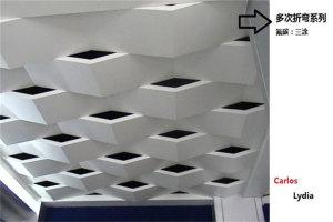 V型折线波浪形铝单板吊顶