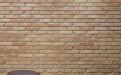 巴西圣保罗立方体住宅--复古红砖墙