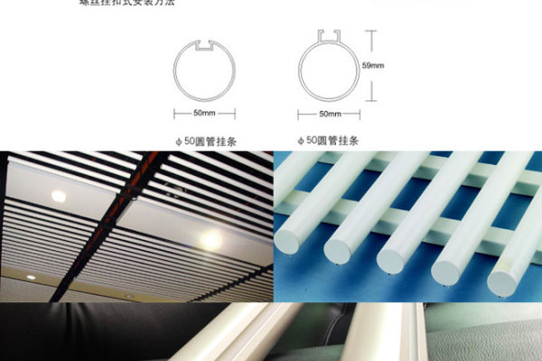 型材圆管方通种类