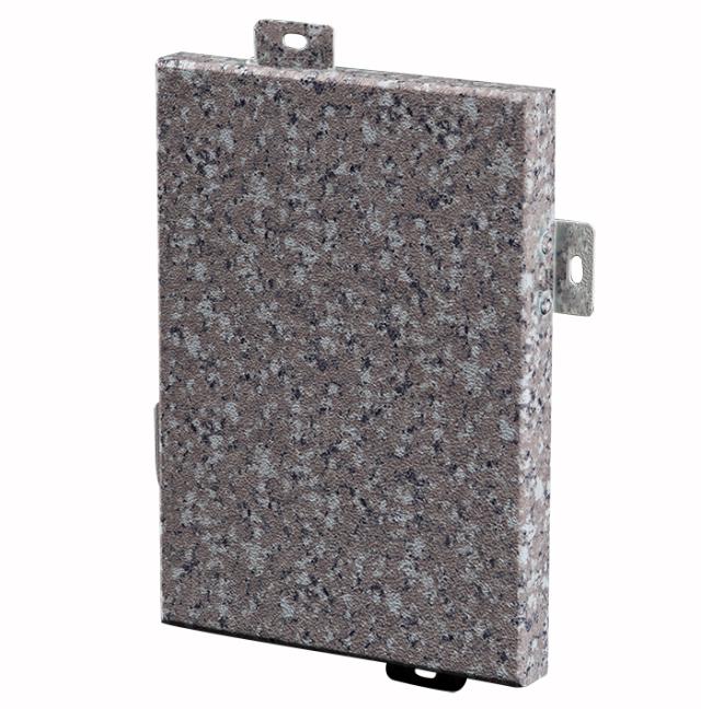 户外仿石纹喷涂铝单板