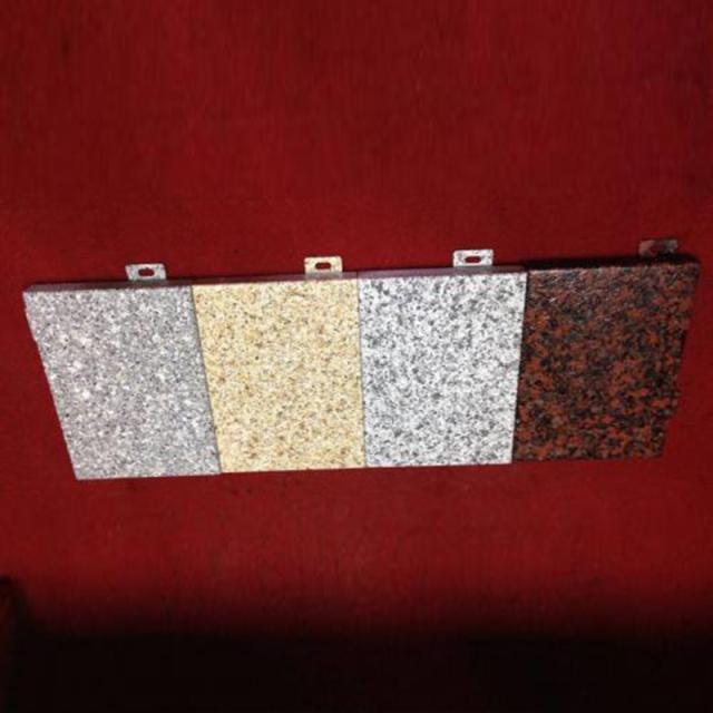 外墙手感石纹铝单板