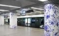 地铁陶瓷铝单板包柱