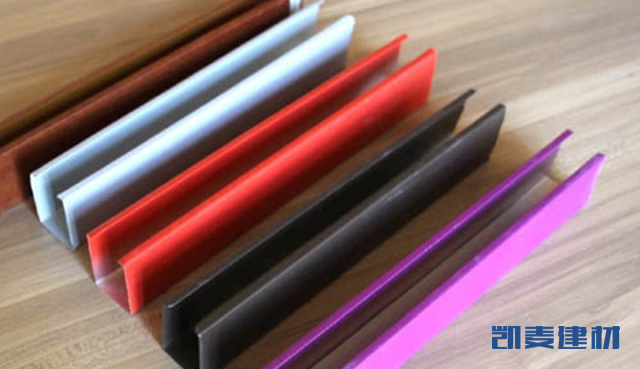 钛金_铝方通吊顶,木纹铝方通、弧形造型铝方通-产品分类