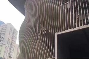 外墙整体波浪形立面铝格栅