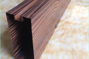 凹槽型仿红木铝方通型材吊顶