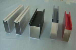 型材铝方通吊顶分类