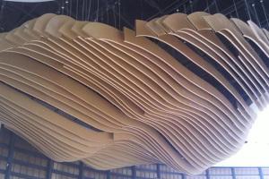 不规则弧形造型木纹铝方通
