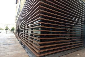 户外仿木纹立式铝格栅