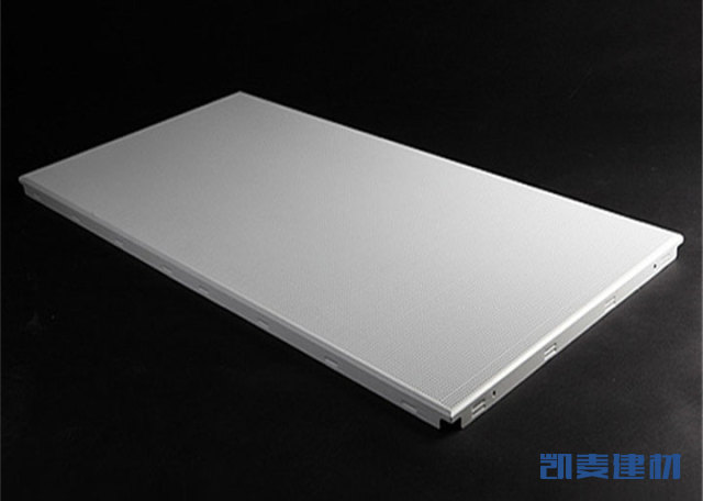 银灰色冲孔600*1200铝扣板
