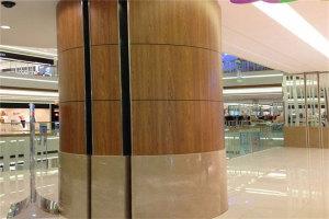 圆柱包铝板