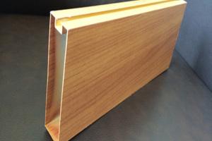 120*25凹槽形铝方通型材