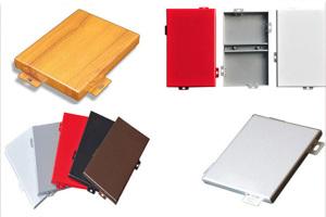木纹铝单板、氟碳铝单板、喷粉铝单板标准样板