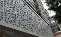 柳叶形雕花门头铝单板