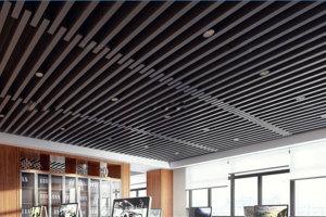 错位安装的咖啡色铝方通吊顶