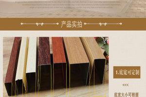仿木纹色铝方通样式大全