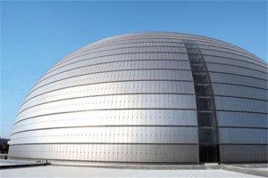 国家大剧院双曲幕球铝单板