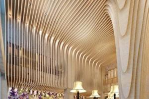 瀑布造型木纹铝单板吊顶墙面一体铝板