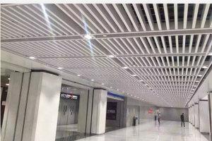 商城大厅白色U型铝方通