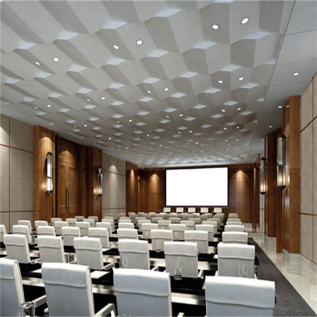 会议厅V型波浪造型铝单板吊顶
