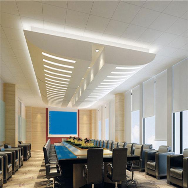 会议室中间安装铝合金镂空灯槽