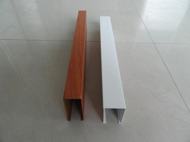 U型铝方通木纹和白色