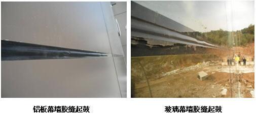 铝板幕墙面板变形原因