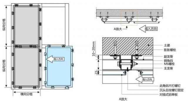 铝单板对称密拼安装方式