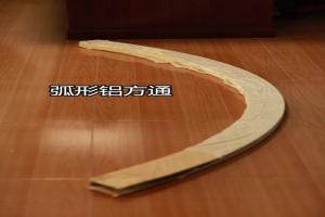 弧形U型铝方通