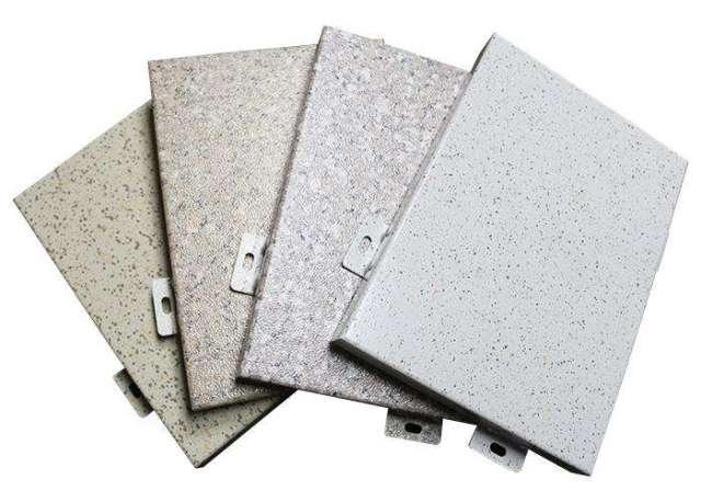 真石漆石纹铝单板幕墙